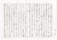 中央大学、関西大学に合格した I.R君 四日市南高校の合格体験記
