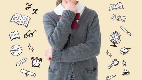 早稲田大学に合格したSさん(四日市高校出身)の学習計画 1年生時点の政経の学習計画