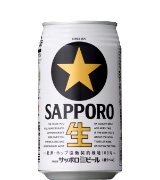サッポロ生ビール(黒ラベル)