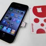 #iPhone5 を SIMフリーで運用するための情報3