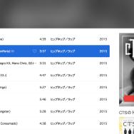 CTS on Apple MUSIC