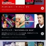 #Apple Music で新しい楽曲に出会う方法( #iPhone 版)