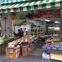 お店紹介第30弾‼野崎の台所を支える八百屋さん『カネウメ商店』今日も元気に「いらっしゃいませ~」の声が聞こえます。