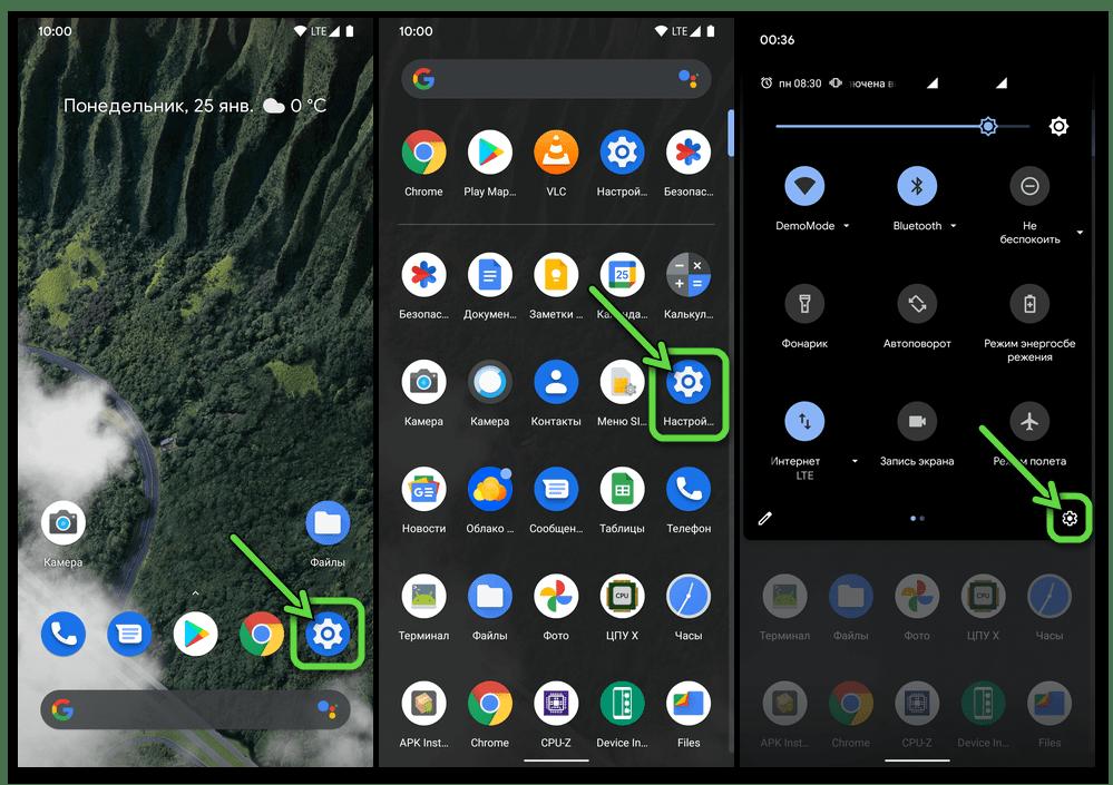 Android - Transition to OS Impostazioni dal desktop, menu dell'applicazione, tenda di sistema