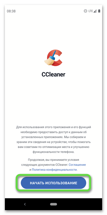 Börja med CCleaner Application på mobilenhet med Android