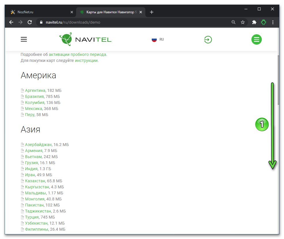 Navitel Navigator for Android Web page loading cards on the official website of the creators of the navigation software