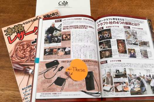 Craft Gakuen Magazine