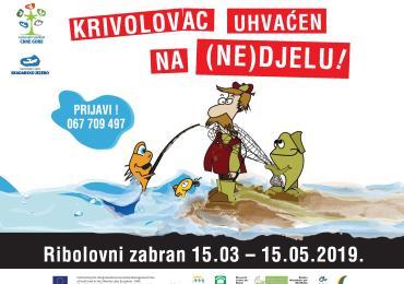 U NP Skadarsko jezero zaplijenjeno više od 150 ribolovnih mreža