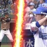 贔屓に大田泰示さんと倉本さんどっちがほしい?