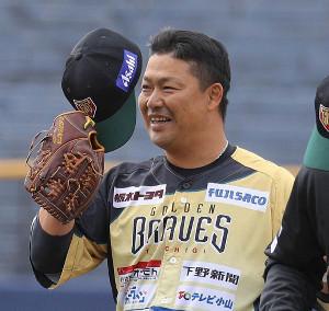 【悲報】村田修一は4試合連続で欠場