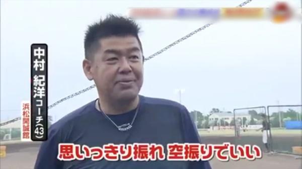 高校野球監督 「空振り、フライアウトはOK。転がすなよ フルスイングしなさい」←強豪校に