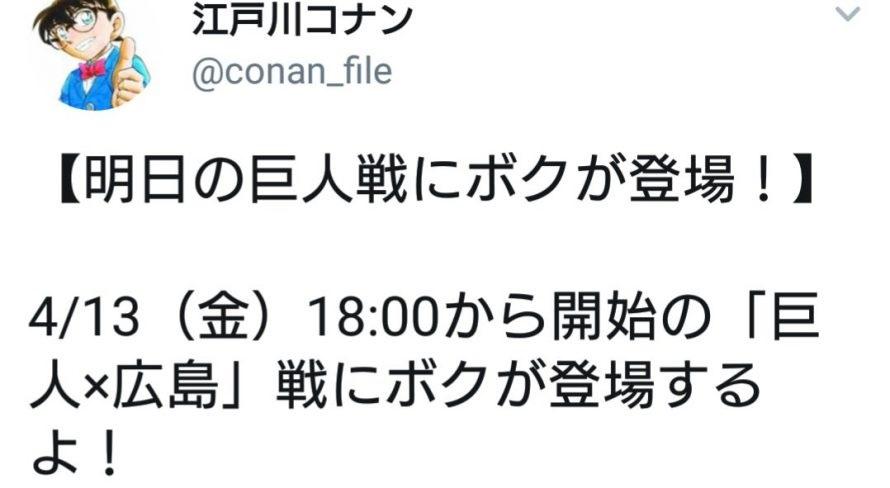 【悲報】今日東京ドーム行くやつ気を付けろよ