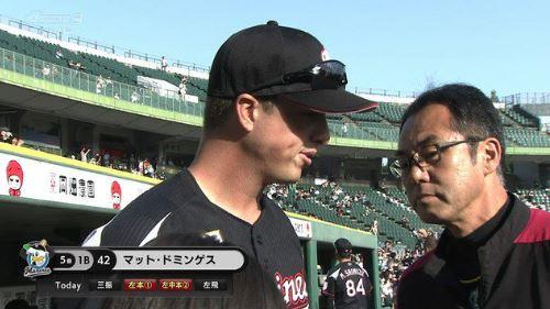 【神助っ人】ドミンゲス(千葉ロッテ).308 5本 11打点