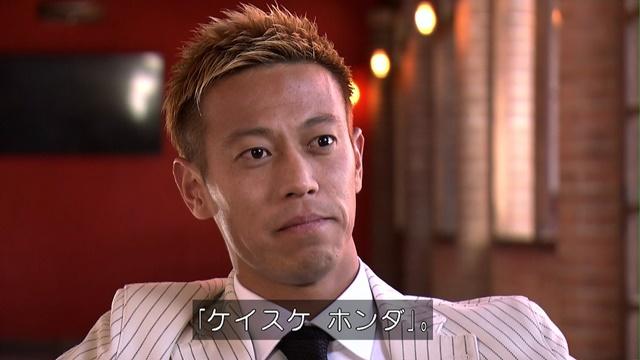 ケイスケ・ホンダって野球やったら松井レベルは普通にあるよな