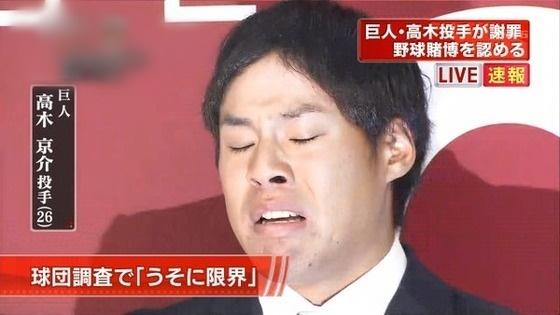 日本の現役プロ野球選手の中で一番の嫌われ者って誰や