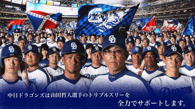 【朗報】山田哲人さん、三冠王狙えそう