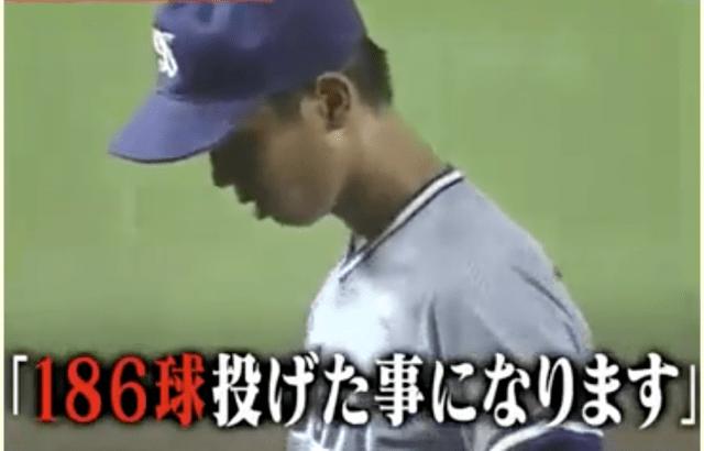日本野球4大if「怪我しなかった伊藤智仁」「練習する長嶋一茂」「高卒斎藤佑樹」
