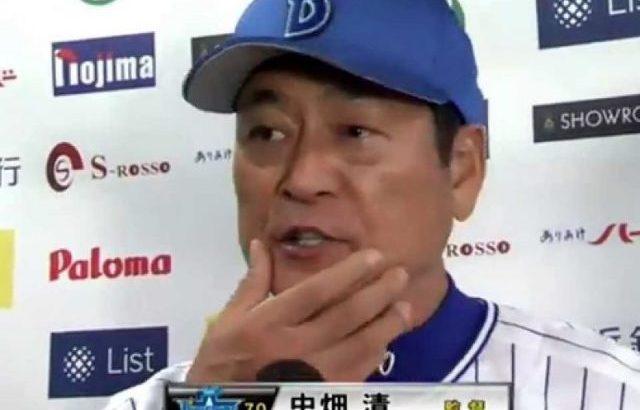 【朗報】楽天・中畑監督&ドラ1・楽天吉田輝星爆誕かwwwwww