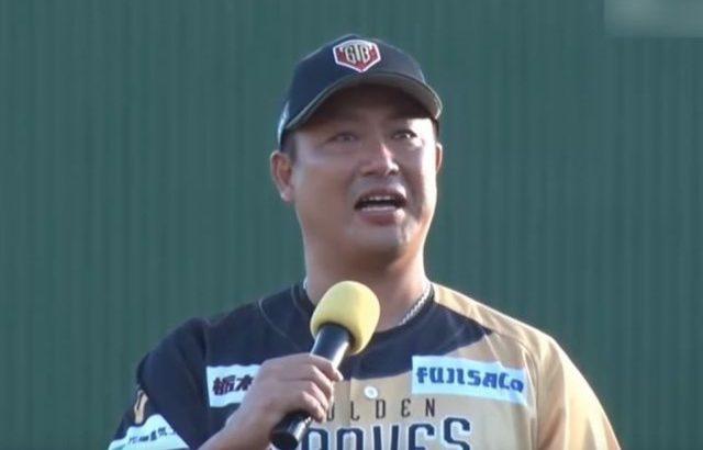 【悲報】坂本勇人さん、引退の村田修一に「おなかすいたらいつでも連絡してきーや」