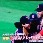 【MLB】レッドソックス、球団史上初の地区優勝&3連覇達成!!