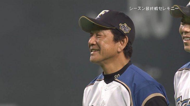 【長期政権】日本ハムの栗山監督が続投へ。来季で8年目