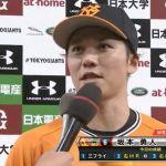 【プロ野球選手】坂本勇人さんの妹、ガチで見つかる。【そっくりさん】