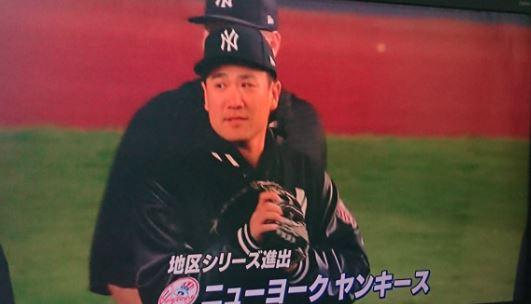 【朗報】地区シリーズでヤンキース対レッドソックスのライバル対決が実現!!