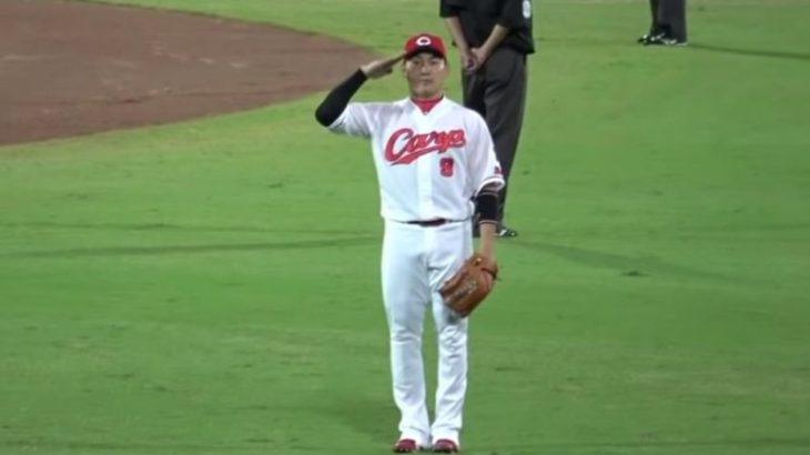 【朗報】広島・丸佳浩さん、プロ野球史上2人目のシーズン130四球達成