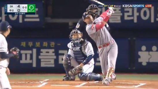 【朗報】NPB打率.113の元DeNAロマックさん、韓国プロ野球で驚異の活躍!今季43本で母国MVPに