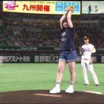 プロ野球12球団別の女性ファン率wwwwwwww