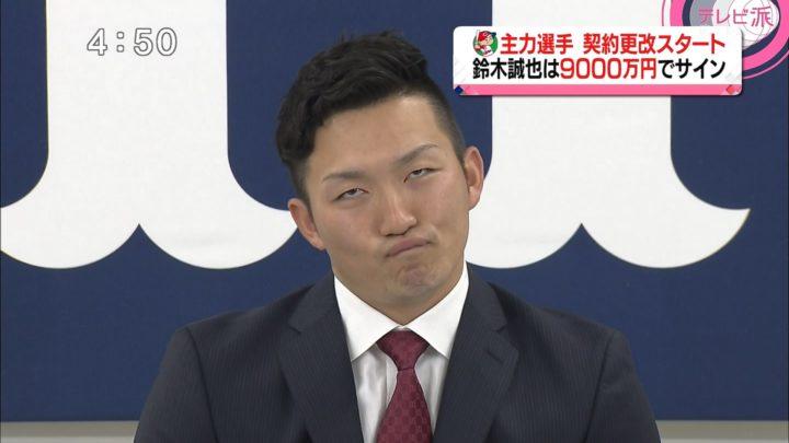 巨人・岡本和真→実働1年8000万、広島・鈴木誠也→実働4年9000万