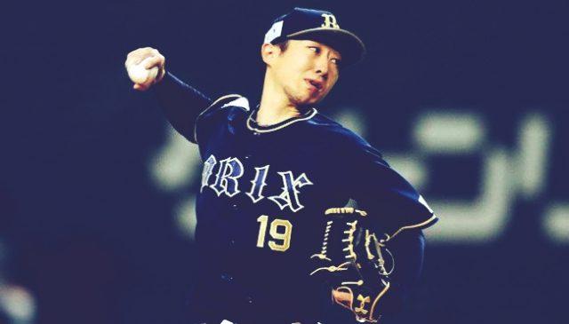 日本ハム・金子千尋の背番号って「11」でええよな