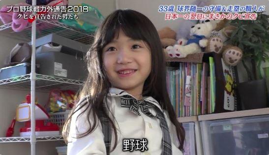 【画像】引退した城所の娘が可愛い&天使すぎるwwwwwwwwww