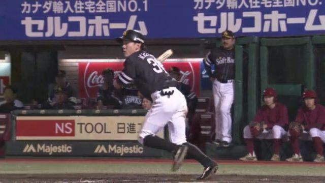 【左打者】2018年セパ1塁到達タイムランキングTOP10【右打者】
