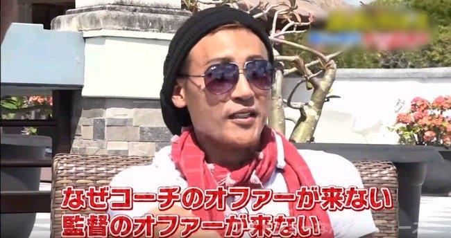新庄剛志さん「僕が監督になったらヘッドコーチは福山雅治、守備コーチはキムタク」