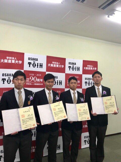 【悲報】ロッテ藤原恭大、3年間原則外食禁止