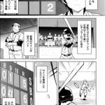 【朗報】ノーアウト満塁からの送りバント、修正される
