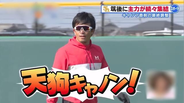 【悲報】甲斐拓也さん、チームメイトから天狗キャノンという蔑称で呼ばれてしまう
