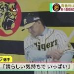 ●阪神・マルテ、広角8発!右へ左へ真ん中へ…前日から倍増
