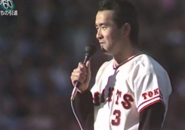 日本プロ野球史上一番の名言って何?