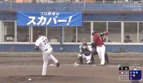 楽天オコエ・田中和基2者連続ホームランwwwwwwww