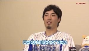 倉本寿彦(28) 打率.059(17-1) OPS.118