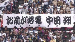 【GIF】日ハム大田&中田翔のホームラン【ON砲】