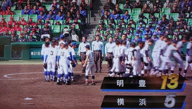【悲報】横浜高校、握手拒否しネットで炎上か…(動画)