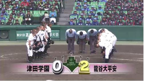 【高校野球】龍谷大平安が延長戦を制す!京都勢春夏通算200勝達成