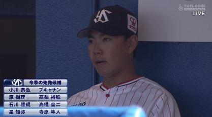 【神宮球場花火大会】阪神打線3回までに5ホームランwwwwwwww