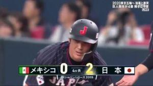【GIF】打てるキャッチャー甲斐のタイムリーで侍ジャパン追加点!2-0