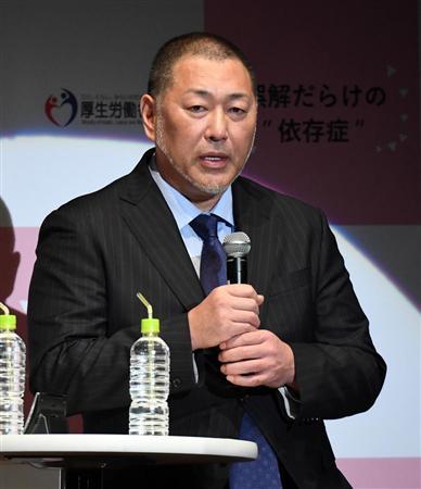 【画像】清原和博さん(51)顔に生気が戻り少しふっくらする