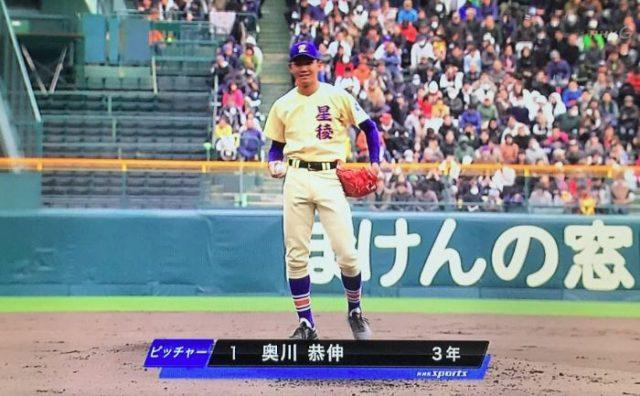 【怪物】星稜の奥川恭伸、履正社打線を9回17奪三振1四球で完封する