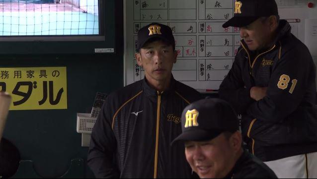阪神ファン「貧打は金本と片岡のせい!」←辞任しても貧打変わらず